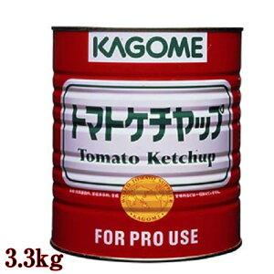 カゴメ トマトケチャップ特級 3.33kg 【業務用食品】
