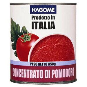 カゴメ トマトペースト(イタリア) 850g 6缶セット送料無料【業務用食品】