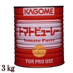 カゴメ トマトピューレー 3kg 【業務用食品】