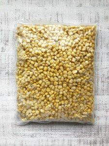 【冷凍】中国産 カーネルコーン 1kg 加熱用 とうもろこし 【業務用食品】【10,000円以上で1箱分送料無料】