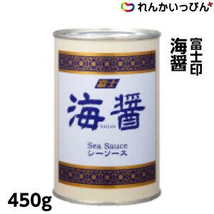 富士印 海醤 450g ハイジャン シーソース 4個セット送料無料【業務用食品】