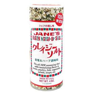 ジェーン クレイジーソルト 113g 【業務用食品】