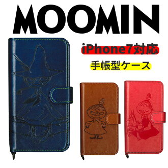 MOOMIN Moomin iPhone6 iPhone6s book type case iPhone6s notebook-case book style iPhone 6 cute leather pocketbook Mii iPhone smahocase smart phone case iPhone6s PU leather anime toy Moomin Moomin