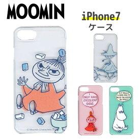 ムーミン iPhone7ケース 日本製 スマホケース iPhoneケース iPhone7 ケース クリアケース 透明ケース iPhone スマートフォン ケース かわいい ムーミン ミイ スナフキン キャラクター グッズ 【ネコポス対応】