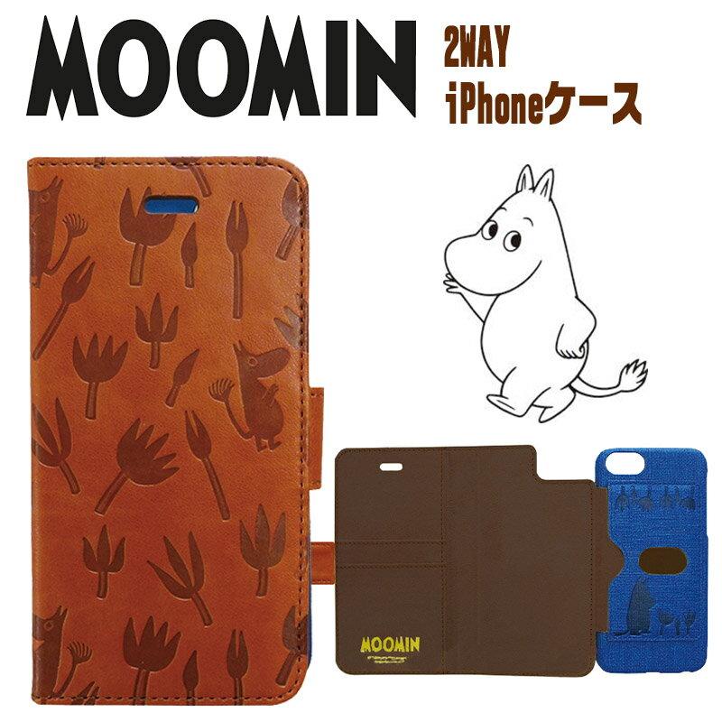 ムーミン iPhone8 iPhone7 iPhone6 iPhone6s ケース スマホカバー 手帳型 ハードケース 2way カードポケットあり かわいい おしゃれ キャラクター グッズ
