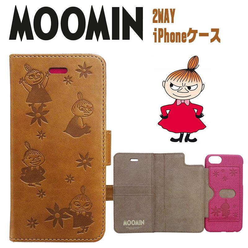 ムーミン iPhoneケース スマホケース 手帳型 ハードケース 2way カードポケットあり iPhone8 iPhone7 iPhone6 iPhone6s MOOMIN リトルミイ かわいい おしゃれ キャラクター グッズ
