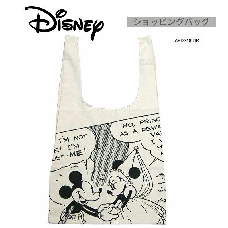 Disney ショッピングバッグ ディズニー エコバッグ コンパクト収納 お買い物袋 折りたたみエコバッグ 収納袋 ショッピング バッグ かわいい おしゃれ キャラクターグッズ