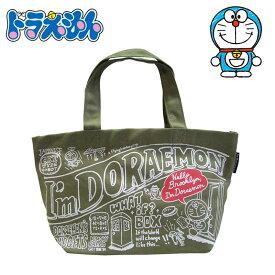 ドラえもん ヴィンテージシリーズ ランチトート ヒミツドウグ トートバッグ ランチ トート バッグ ランチグッズ 雑貨 かわいい I'm Doraemon キャラクター グッズ