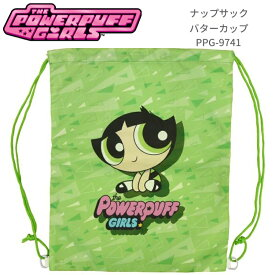 パワーパフガールズ ナップサック 軽量 バターカップ リュックバッグ デイパック リュックサック バックパック かわいい 収納 キャラクター グッズ
