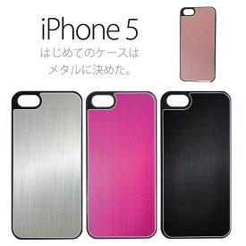 LINE限定クーポン配布中!iPhone5 iPhone5s ケース アルミケース iPhone5ケース iPhone5sケース