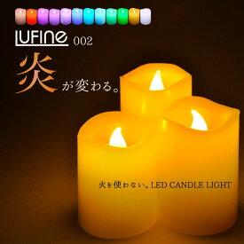 キャンドルライト LED 3種セット LEDキャンドル リモコン付き タイマー ゆらぎ 充電式 キャンドル 間接照明 インテリアライト クリスマス