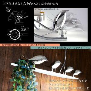 シーリングライトLED4灯照明おしゃれ北欧リビングダイニングLEDシーリングライト6畳天井照明間接照明照明器具キッチン用ダイニング用食卓用リビング用居間用寝室