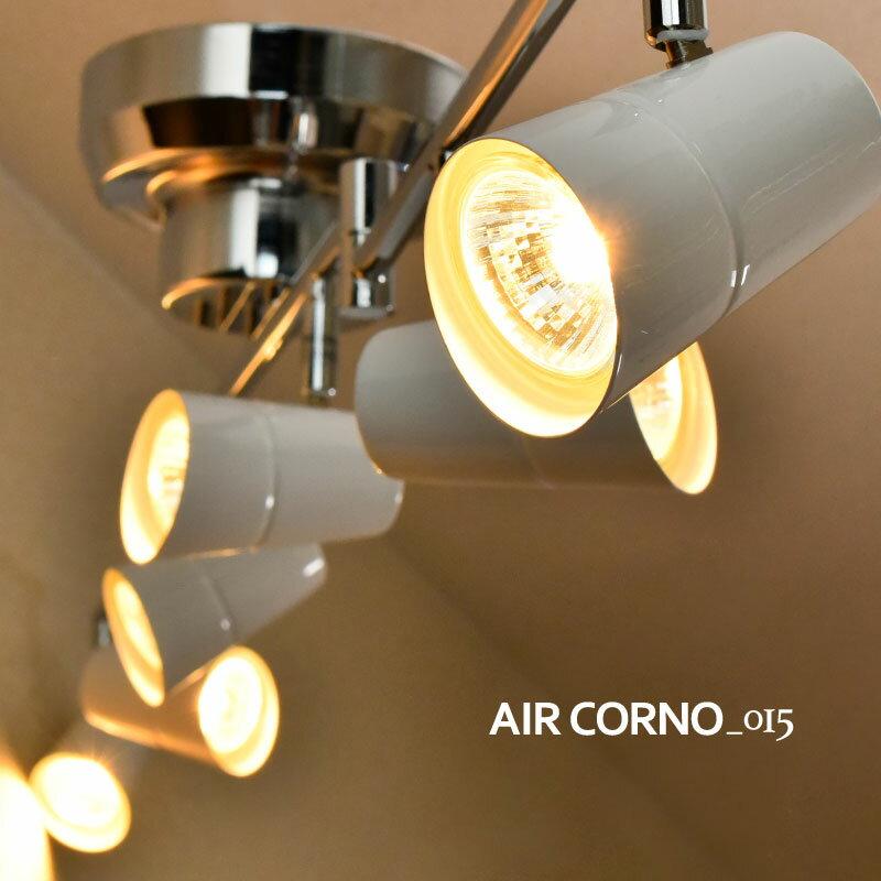 シーリングライト スポットライト 6灯 おしゃれ LED対応 8畳 6畳 シーリング 天井照明 間接照明 インテリア照明 ライト 照明 北欧 ダイニング用 食卓用 リビング用 居間用 寝室