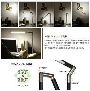 【送料無料】【即納】デスクライト/LEDデコライトスタンド☆ディスクライト☆Lバーライト
