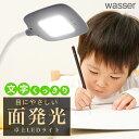 LEDデスクライト 電気スタンド 学習ライト 学習机 ライト 3段階調光 led 調光 目に優しい 間接照明 おしゃれ テーブルスタンド