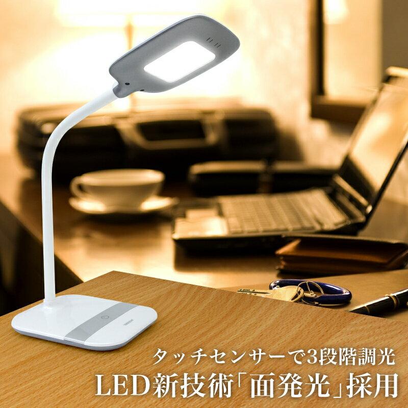 デスクライト LED 面発光 LEDライト 電気スタンド 学習用 ライト 照明 デスクライト 目に優しい 調光 おしゃれ デスクスタンド led スタンドライト 卓上 スタンド 読書灯 デスク 学習机 勉強机 寝室 LEDデスクスタンド テーブルスタンド
