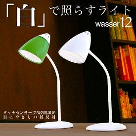デスクスタンド LED デスクライト 卓上ライト デスクライト led 学習机 学習用 目に優しい おしゃれ 調光 電気スタンド ライト 照明 間接照明 スタンドライト 自然光 スタンド LEDデスクスタンド テーブルライト テーブルスタンド ledライト 寝室