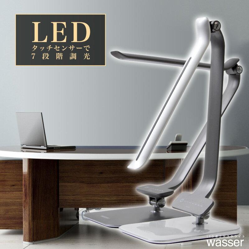 LEDデスクライト デスクライト LED 学習机 目に優しい 電気スタンド 卓上 勉強机 ライト 照明 スタンド 学習用 テーブルスタンド LEDデスクスタンド スタンドライト 調光 LEDライト デスクスタンド led Desk Light 寝室 読書灯 ledライト