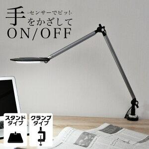 P10倍!デスクライト LED 卓上ライト LEDデスクライト 学習机 目に優しい おしゃれ 調光 電気スタンド 卓上 ライト 照明 間接照明 LEDスタンドライト 自然光 デスクスタンド テーブルライト テ