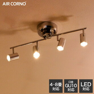 Cozy living space  라쿠텐 일본: 천장 조명 LED 4 등 6 다다미 스포트 ...