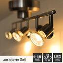 LEDシーリングライト 6灯 シーリングライト スポットライト 天井照明 間接照明 インテリア照明 リビング 照明 6畳 8畳…