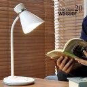 デスクライト 電球式 デスクスタンド 電気スタンド ライト照明 LED対応 卓上ライト スタンド 照明 間接照明 読書灯 スタンドライト テーブルランプ デスク...