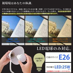 デスクライト電球式デスクスタンド電気スタンドライト照明LEDライト卓上ライトスタンド照明スタンドライトデスクライト学習机テーブルスタンドデスクスタンド読書灯