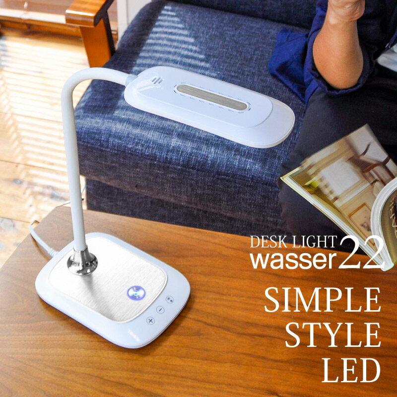 LEDデスクライト 電気スタンド 調光 学習用 LED ライト 照明 デスクライト 目に優しい デスクライト おしゃれ led デスクスタンド led スタンドライト 卓上 スタンド 読書灯 デスク 学習机 学習ライト 寝室 LEDデスクスタンド LEDライト