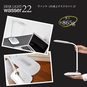 LEDデスクライト電気スタンド調光学習用LEDライト照明デスクライト目に優しいデスクライトおしゃれledデスクスタンドledスタンドライト卓上スタンド読書灯デスク学習机寝室LEDデスクスタンドLEDライト