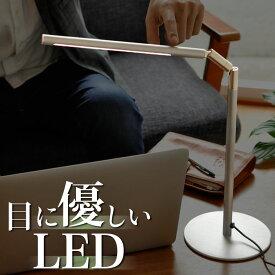 最大2000円クーポン配布中 デスクライト led 学習机 目に優しい ライト 照明 おしゃれ ledスタンド 間接照明 LEDライト 電気スタンド LED スタンドライト デスクスタンド テーブルスタンド 卓上 可愛い 学習用 ピンク 寝室 オフィス 調光式 テレワーク おすすめ