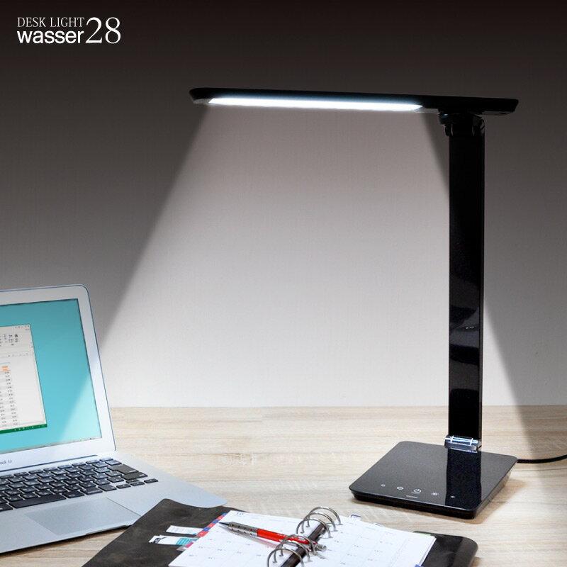 デスクスタンド LED デスクライト 送料無料 卓上ライト デスクライト led 学習机 学習用 目に優しい おしゃれ 調光 電気スタンド ライト 照明 スタンドライト スタンド LEDデスクスタンド テーブルライト テーブルスタンド 読書灯 寝室