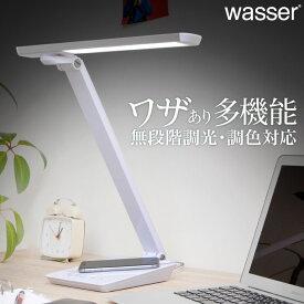 デスクライト ledライト デスクスタンド 卓上ライト ledデスクライト LED 学習机 学習用 目に優しい おしゃれ 調光 電気スタンド ライト 照明 スタンドライト スタンド ledデスクスタンド テーブルライト テーブルスタンド 読書灯 USB 充電