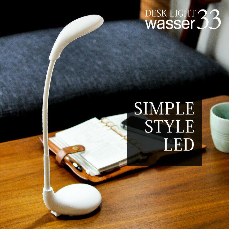 LEDデスクライト 充電式 卓上ライト デスクスタンド led 照明 電気スタンド LEDライト スタンドライト LEDデスクスタンド テーブルライト テーブルスタンド 寝室 調色 コンパクト おしゃれ 学習机 学習用 読書灯 コードレス