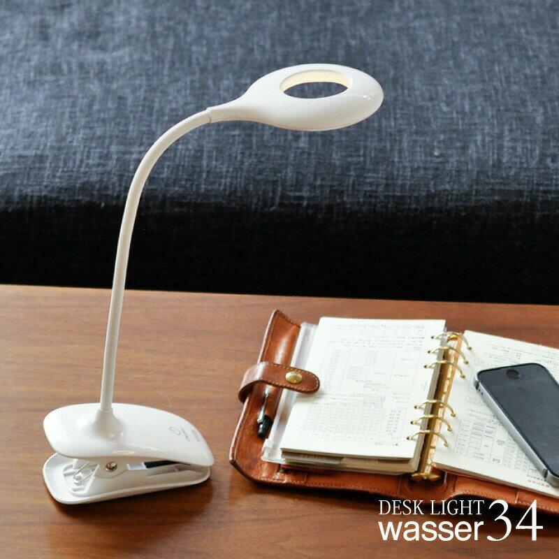 デスクライト クリップ LED 充電式 卓上ライト クリップライト デスクスタンド led卓上ライト 読書灯 LEDライト 照明 電気スタンド ライト 照明 間接照明 読書 寝室 コンパクト シンプル おしゃれ 調光 学習机 学習用 コードレス