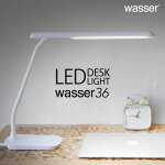 LEDデスクライト卓上ライト送料無料デスクライトLEDライトデスクスタンドテーブルライト照明間接照明電気スタンドライト照明スタンドライト寝室おしゃれ学習机読書灯