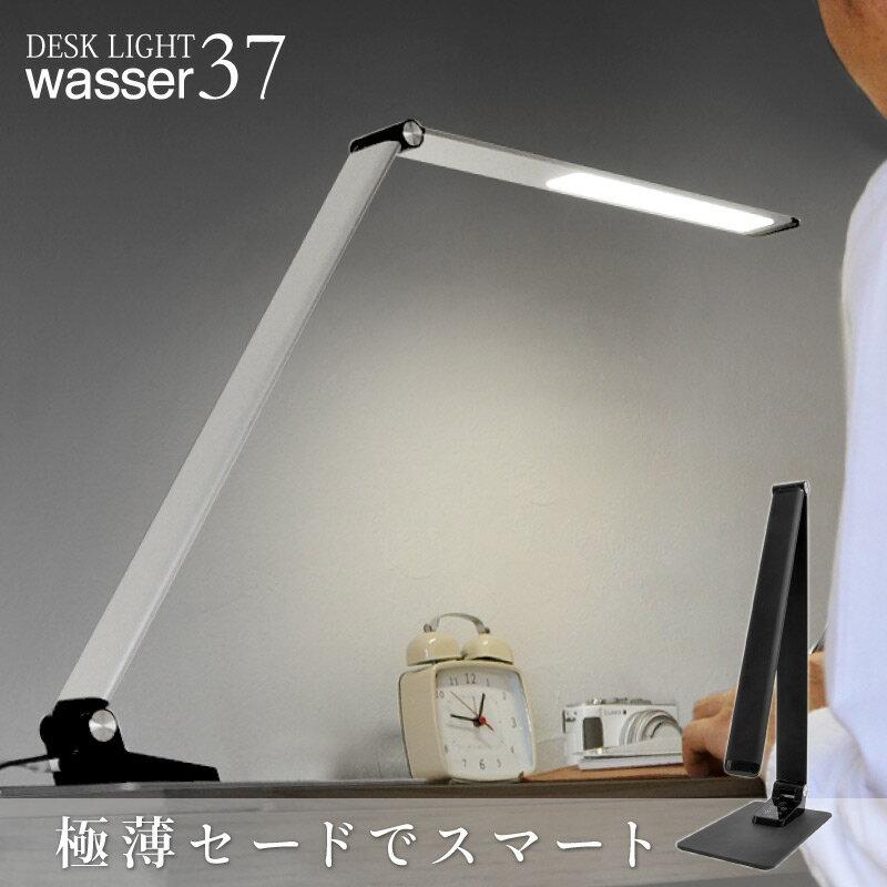 LEDデスクライト LED卓上ライト 送料無料 デスクライト LEDライト デスクスタンド テーブルライト 超薄型セード 照明 間接照明 電気スタンド ライト 照明 スタンドライト 寝室 おしゃれ 学習机 読書灯
