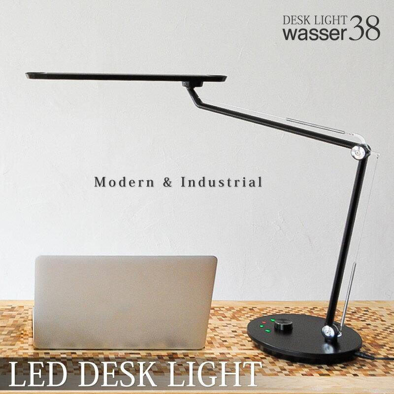 LEDデスクライト LED卓上ライト デスクライト ledライト デスクスタンド テーブルライト 調光 調色 照明 間接照明 電気スタンド ライト スタンドライト おしゃれ 学習机 寝室 リビング オフィス 読書灯