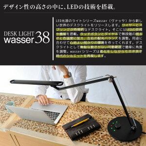 LEDデスクライトLED卓上ライト送料無料デスクライトledライトデスクスタンドテーブルライト調光調色照明間接照明電気スタンドライトスタンドライト寝室おしゃれ学習机読書灯