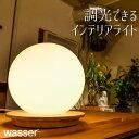 テーブルランプ テーブルライト LED ランプ ベッドサイド wasser 読書灯 タッチセンサー 照明 間接照明 フロアライト …