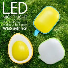 お得3個セット!センサーライト LED ナイトライト フットライト 光感知センサー 暗くなると自動点灯 足元灯 LEDライト 照明 常夜灯 屋内 玄関 寝室 廊下 子供部屋 節電 おしゃれ かわいい