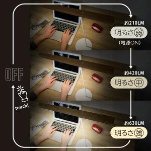 デスクライト木製充電式LED調光おしゃれ2WAYライトスティックライトコードレスタッチセンサーUSB充電目に優しい学習机卓上ライト読書灯小型