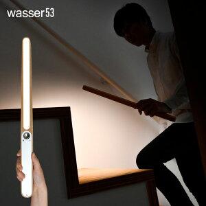 【送料無料】wasser532WayフロアスタントライトスティックライトLEDマグネット仕様360度角度調整可能天然木無垢材充電式コードなし移動可能