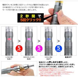 【送料無料】電子タバコVAPEX6高性能電子タバコ充電器全11色禁煙電子たばこ成功リキッド電子タバコ禁煙グッズニコチンゼロタールゼロ健康