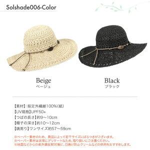 送料無料帽子UVカットレディース大きいサイズ夏つば広麦わらUV対策日焼け対策ストローハット紫外線対策おしゃれ麦わら帽子麦わら帽子麦わら帽子帽子激安