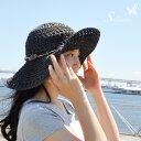 帽子 レディース UV つば広 大きいサイズ ペーパーハット ストローハット 紫外線対策 おしゃれ ギフト