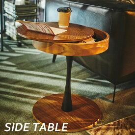 サイドテーブル 丸型 円型 木製 天然木 収納あり 幅40 おしゃれ インテリア 机 つくえ テーブル (メーカー直送、代引き不可)