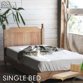 シングルベッド 幅90cm パイン材 デザイン ベッドフレーム すのこ 通気性 ブリティッシュ 寝具 東谷 AZUMAYA(メーカー直送、代引き不可)