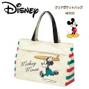 ミッキーマウス クリアポケットバッグ トートバッグ 透明 マグネット式 レディース ミッキー ディズニー Disney かわいい おしゃれ おすすめ キャラクター グッズ