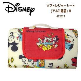 2点ご購入で10%クーポン配布中 ミッキーマウス レジャーシート ソフト アルミ M 90×141cm コンパクト 子供 キッズ 遠足 運動会 ミッキー ディズニー Disney かわいい おすすめ キャラクター グッズ
