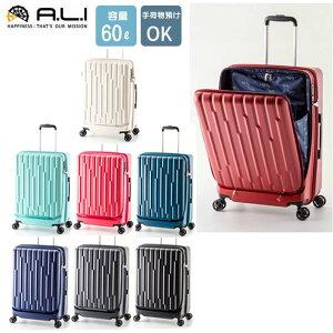 スーツケース 軽量 60L TSAロック搭載 Mサイズ 6泊 旅行鞄 フロントオープンポケット ファスナー キャリーバッグ キャリーケース トラベルバッグ アジアラゲージ おしゃれ おすすめ
